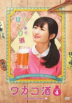 Wakako zake Season 4's Poster