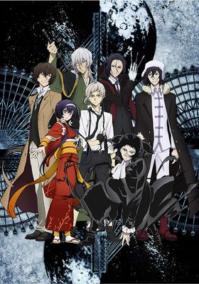 Bungo Stray Dogs Season 3's Poster