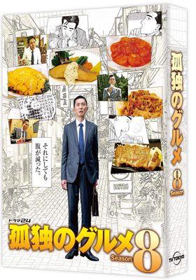 Solitary Gourmet Season 8's Poster