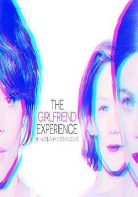 『ガールフレンド・エクスペリエンス シーズン2: ブリア』のポスター