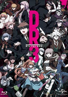 『ダンガンロンパ3 -The End of 希望ヶ峰学園- 〈希望編〉』のポスター