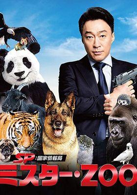 Mr. Zoo: The Missing VIP's Poster