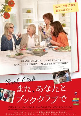Book Club's Poster