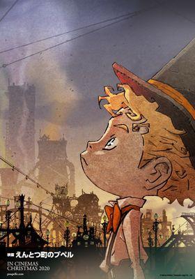 『映画 えんとつ町のプペル』のポスター