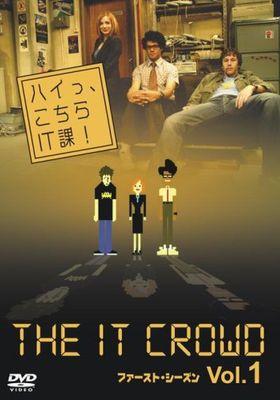 The IT Crowd Season 1's Poster