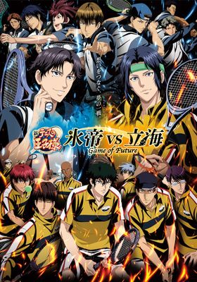 The New Prince of Tennis: Hyoutei vs. Rikkai - Game of Future's Poster