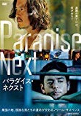 Paradise Next's Poster