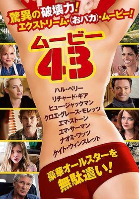 Movie 43's Poster