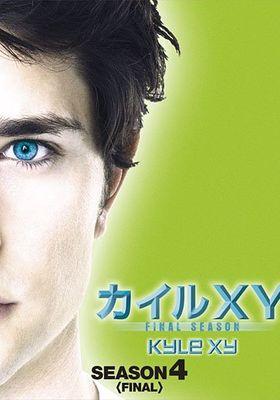 カイルXY シーズン4의 포스터