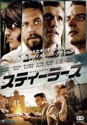 『スティーラーズ』のポスター