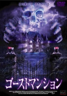 Sightings: Heartland Ghost's Poster