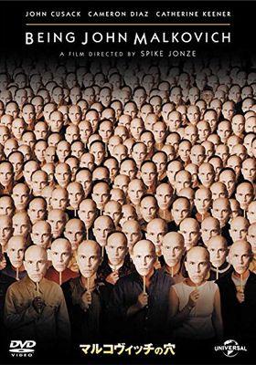 Being John Malkovich's Poster
