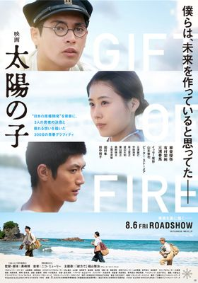 Gift of Fire's Poster