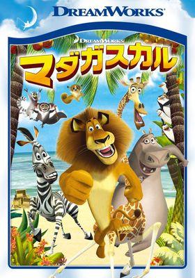 Madagascar's Poster