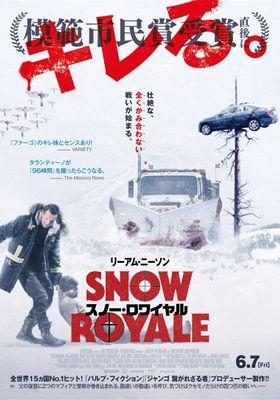 Cold Pursuit's Poster