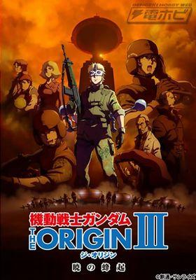 Mobile Suit Gundam: The Origin III - Dawn of Rebellion's Poster