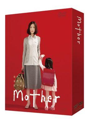 『Mother』のポスター