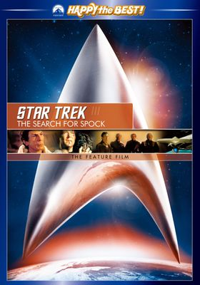 Star Trek III: The Search for Spock's Poster