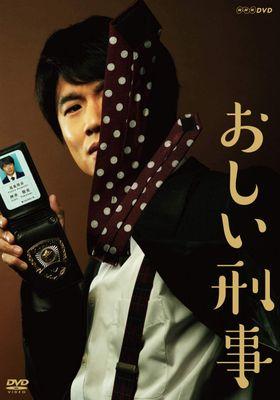 Unfortunate Detective Season 1's Poster