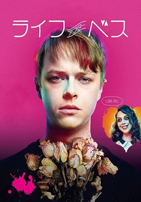 Life After Beth's Poster