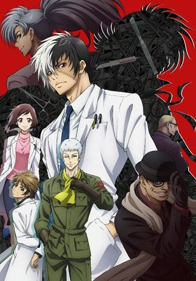 Young Black Jack's Poster