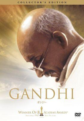 Gandhi's Poster