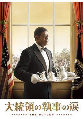 Lee Daniels' The Butler's Poster