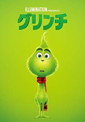 The Grinch's Poster