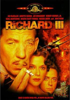 『リチャード三世』のポスター