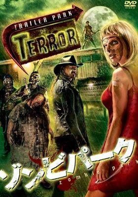 트레일러 파크 오브 테러의 포스터