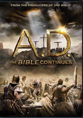 『AD~聖書の時代』のポスター
