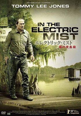 In the Electric Mist's Poster