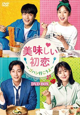 Let's Eat Season 3's Poster
