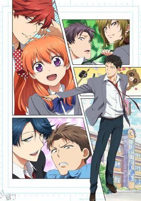 Monthly Girls' Nozaki-kun 's Poster