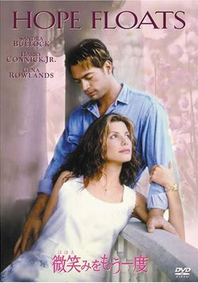 Hope Floats's Poster