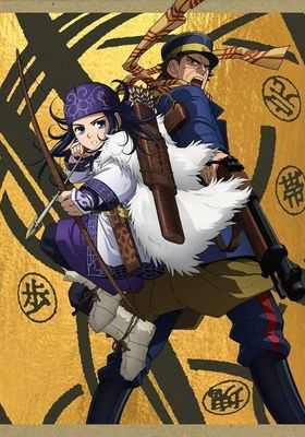 Golden Kamuy Season 1's Poster