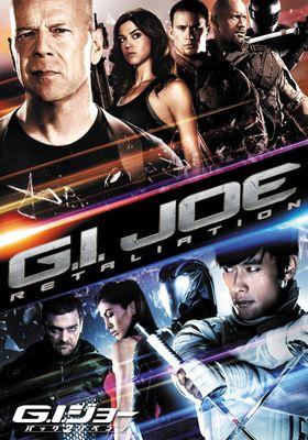 G.I. Joe: Retaliation's Poster
