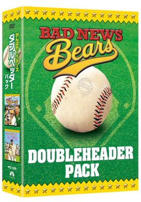 The Bad News Bears's Poster