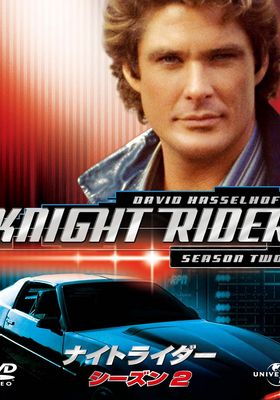 Knight Rider's Poster