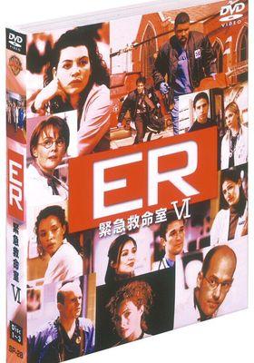 ER 시즌 6의 포스터