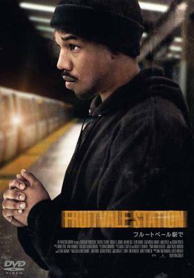 Fruitvale Station's Poster