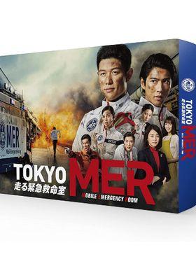 Tokyo MER: Mobile Emergency Room 's Poster