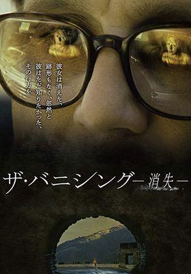 The Vanishing's Poster