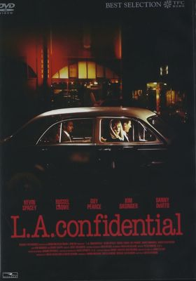 『L.A.コンフィデンシャル』のポスター
