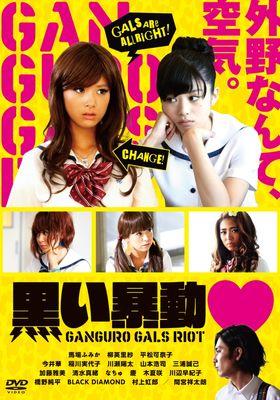 Ganguro Gals Riot's Poster