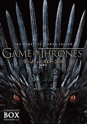 왕좌의 게임 시즌 8의 포스터