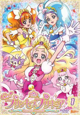 Go! Princess PreCure 's Poster