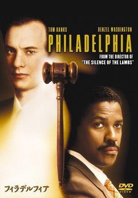 Philadelphia's Poster