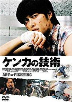 Art of Fighting's Poster