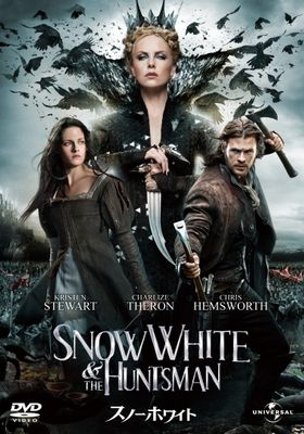 Snow White and the Huntsman's Poster